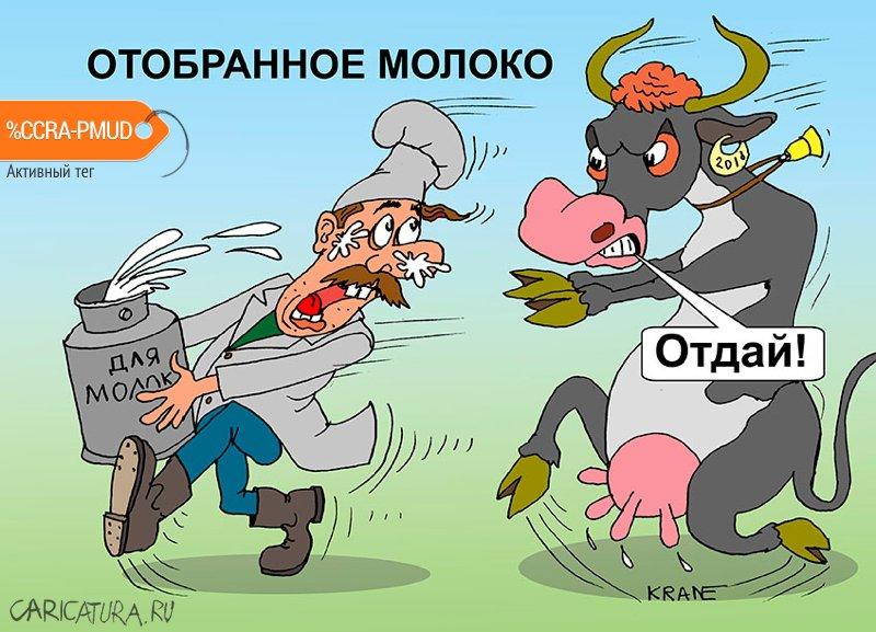 Картинки по запросу молоко карикатура