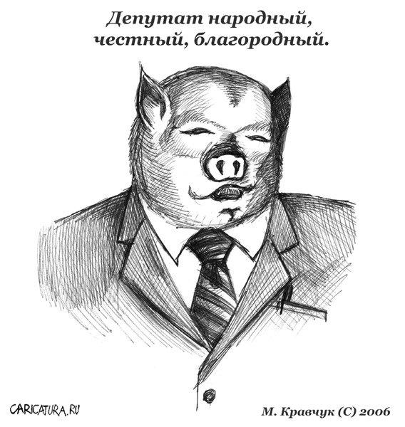 Сыроид закрыла утреннее заседание Рады: нардепы сегодня не смогли принять ни одного постановления или законопроекта - Цензор.НЕТ 4781