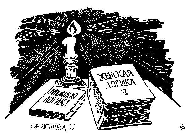 http://caricatura.ru/parad/kremlev/pic/6356.jpg