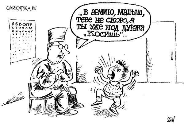 Витебск курсы валют сегодня