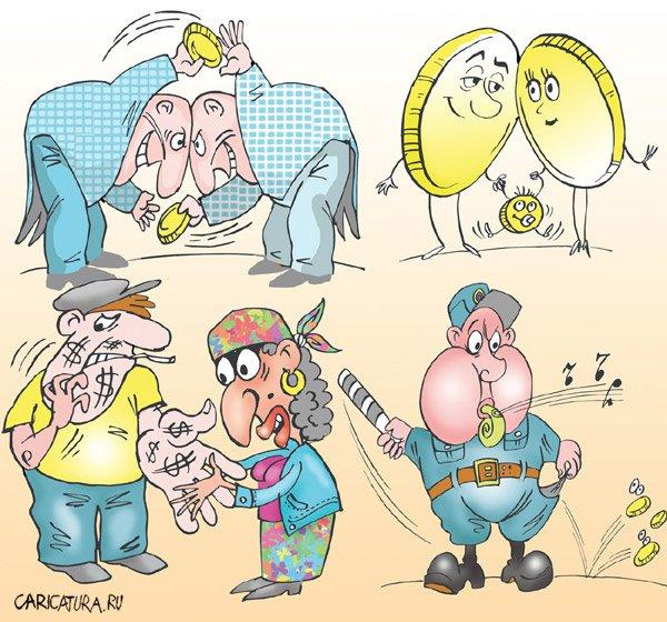 Карикатуры о суевериях, приметах и т.д.