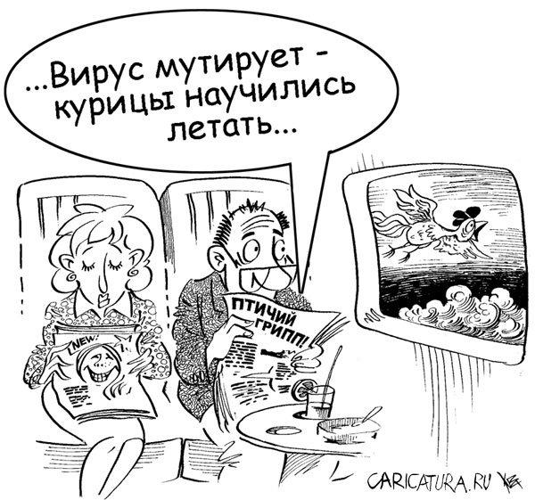 "Карикатура ""Мутация"", Владимир Кремлёв"