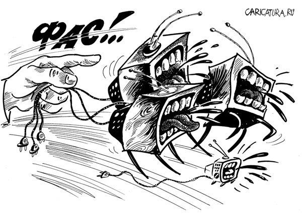 Картинки по запросу Карикатура ПРОПАГАНДА