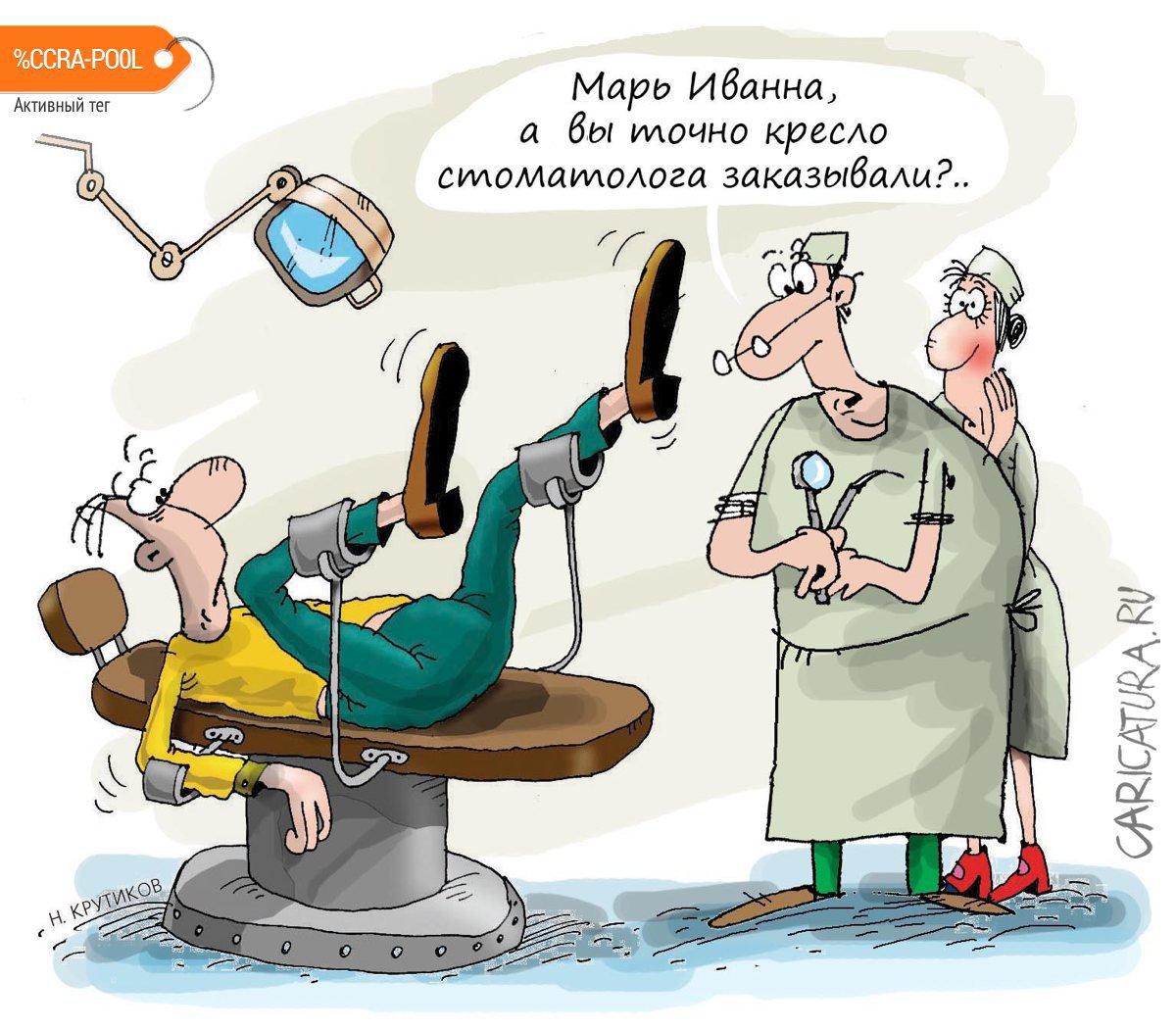 Работа медика прикольные картинки