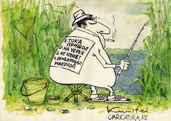 юмор в рисунках рыбак