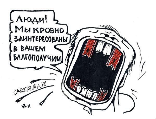 """Михаил Кузьмин """"Благодетели"""" height=319"""