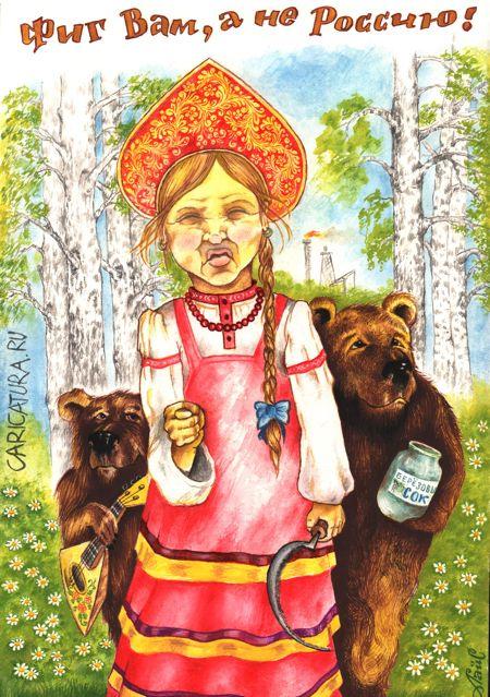 Афанасий Лайс «Внучка старухи с косой»