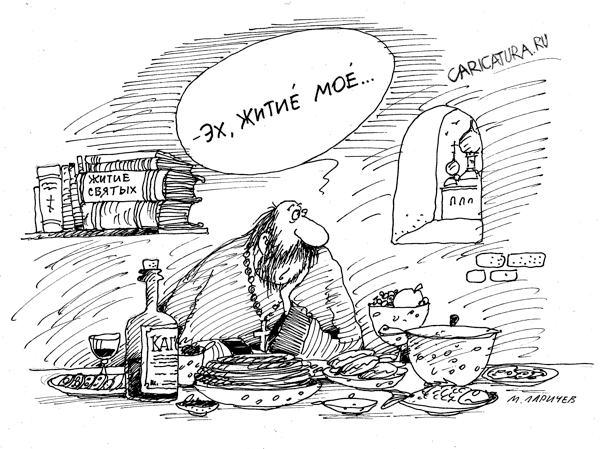 """В оккупированном Крыму проведут молебен о """"сохранении и развитии курортов"""" - Цензор.НЕТ 5291"""
