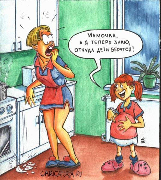 Картинка смешная мама и сын