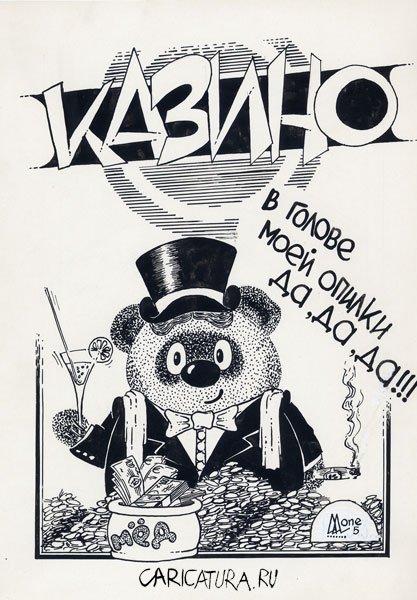 http://caricatura.ru/parad/lupin/pic/5527.jpg