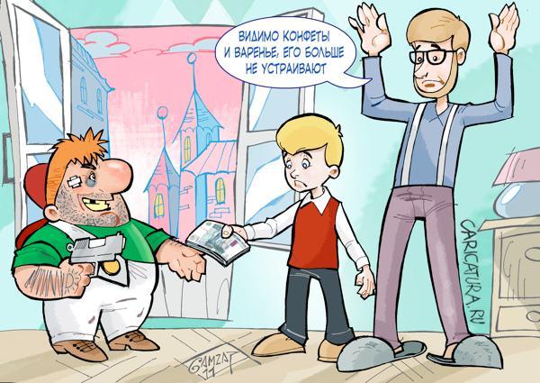 http://caricatura.ru/parad/magomedov_gamzat/pic/17701.jpg