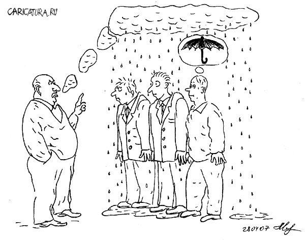 Карикатура дворник ср пнр картина