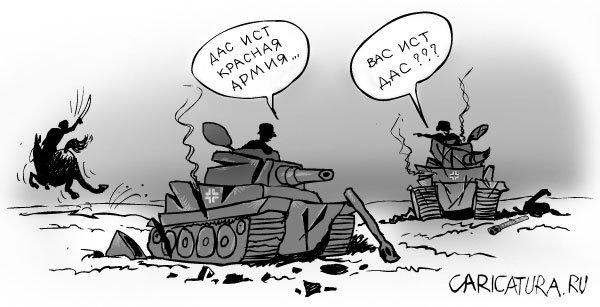 http://caricatura.ru/parad/mask/pic/4410.jpg