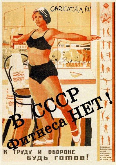 http://caricatura.ru/parad/maslov/pic/5287.jpg