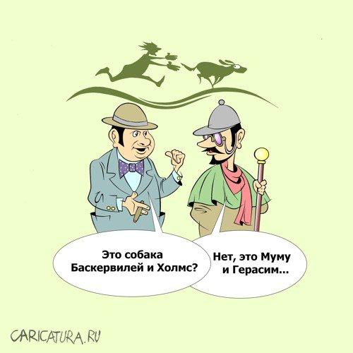 Виталий Маслов «Знатоки»