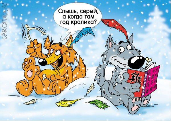 Александр Ермолович «По славянскому календарю»