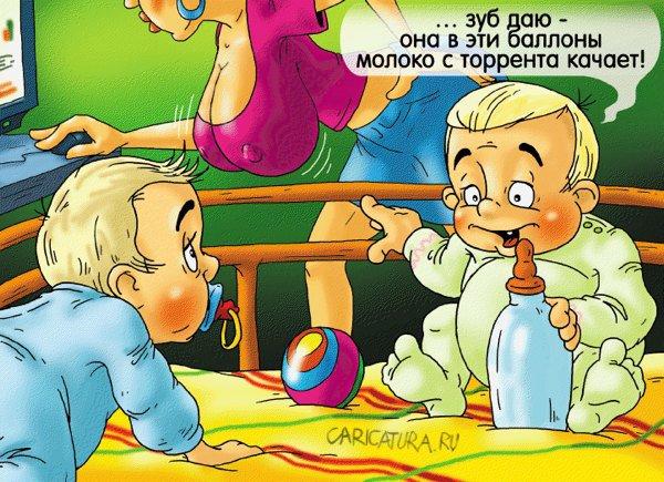 karikatura-molodoy-da-ranniy_(aleksandr-