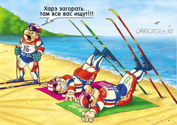 СеШельские Острова - Страница 2 Karikatura-na-lyzhnyu-razdolbai_(aleksandr-ermolovich)_23079