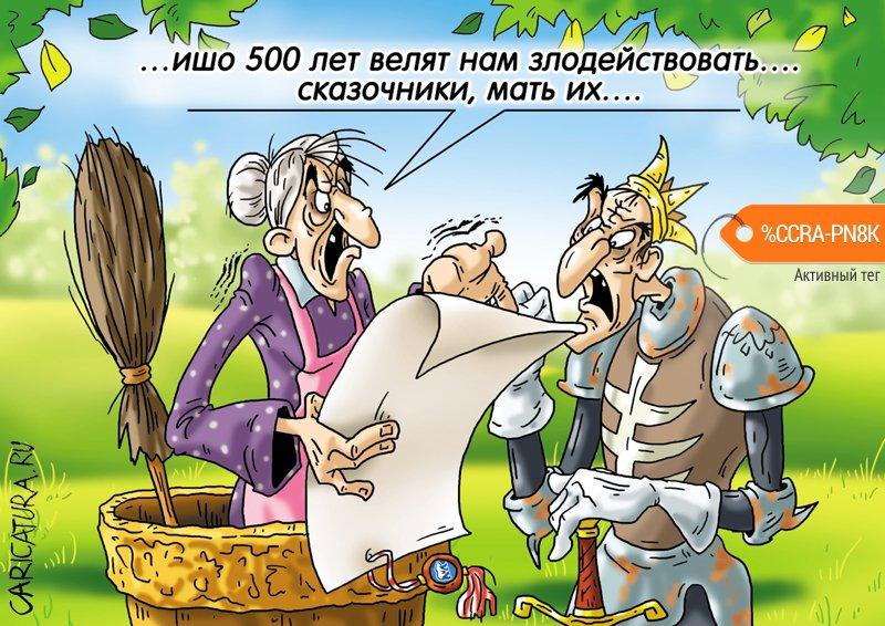 Картинки по запросу карикатура о реформе