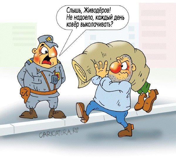 Карикатура «Трудоголик», Александр Ермолович. В своей ... Трудоголик
