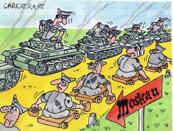 http://caricatura.ru/parad/mercury/pic/4480.jpg