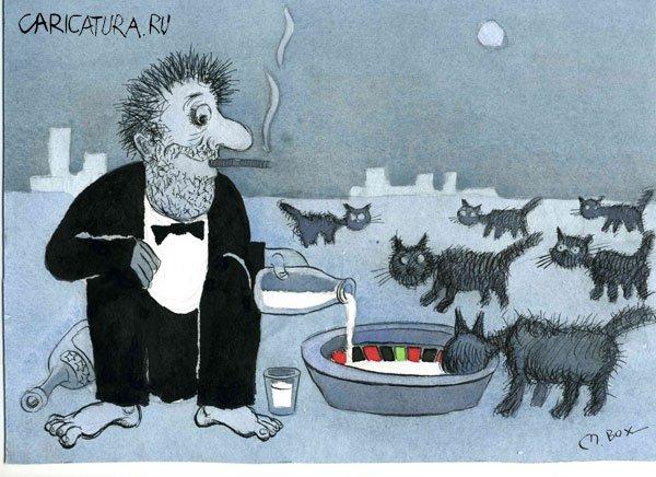 http://caricatura.ru/parad/mike_box/pic/5243.jpg