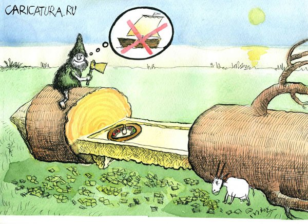 http://caricatura.ru/parad/mike_box/pic/5256.jpg
