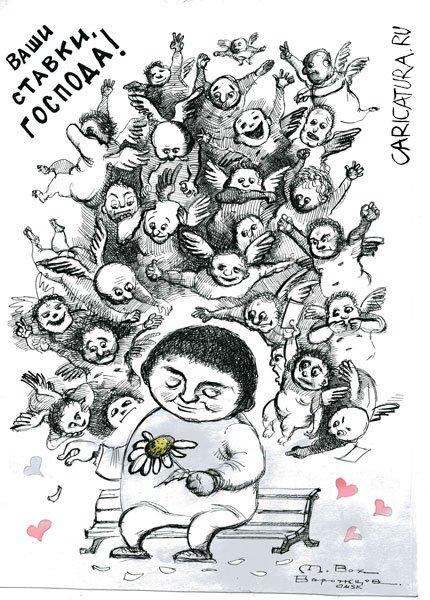 http://caricatura.ru/parad/mike_box/pic/5290.jpg