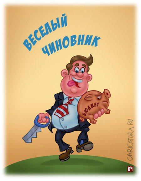 Владимир Митасов «Есть такой бренд...»