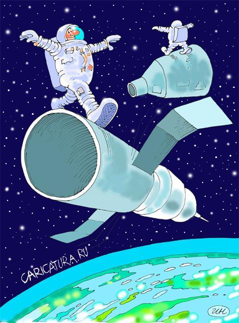 Карикатуры о космосе