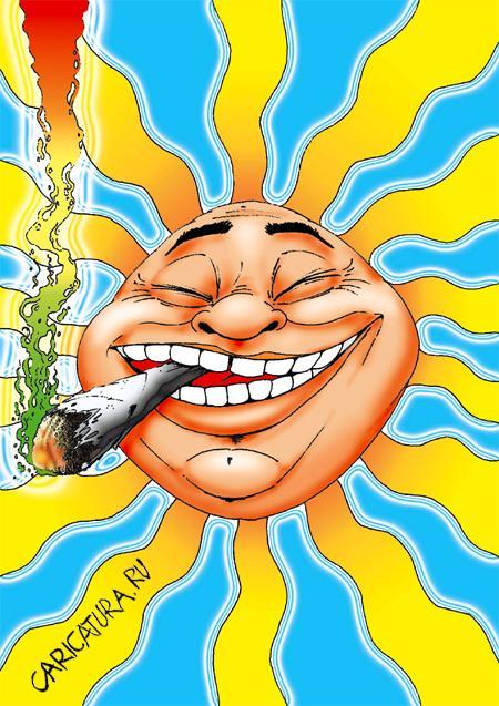 Солнышко картинки прикольное мужчине