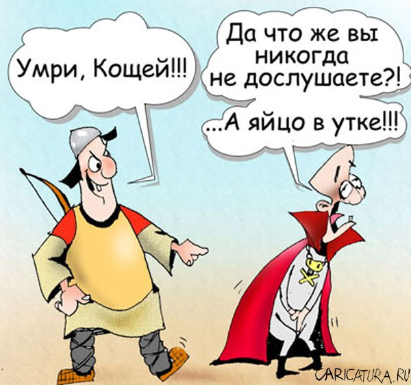 http://caricatura.ru/parad/novruzov/pic/6817.jpg