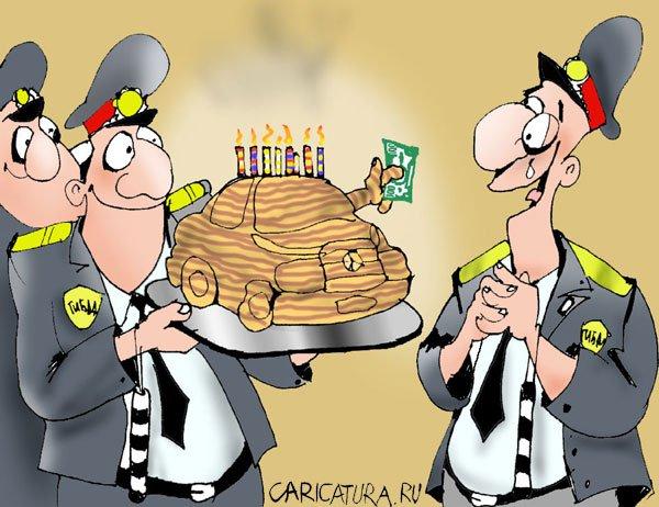 http://caricatura.ru/parad/novruzov/pic/6836.jpg