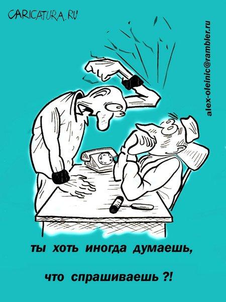 Поликлиника на технической ярославль