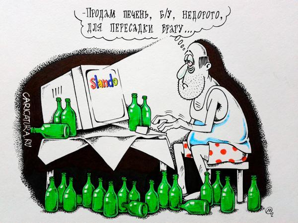 Москва объявления ронжин а в телефон
