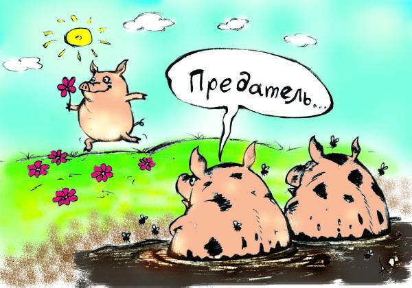 http://caricatura.ru/parad/ostrovsky/pic/1991.jpg