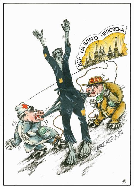 http://caricatura.ru/parad/palich/pic/20634.jpg