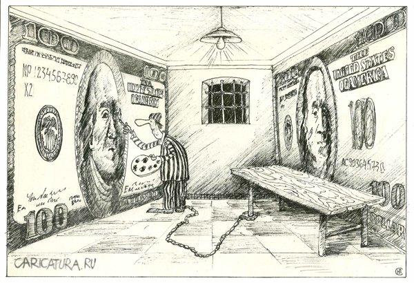 ОЛИГАРХОВ «ЖАЛКО», карикатура, трибуна народа,