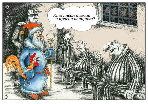 Николай Свириденко «Мечты сбываются»