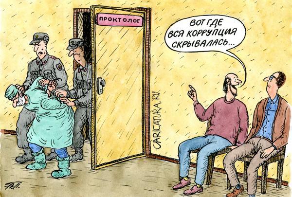 Апелляционный суд отменил залог для одесского милиционера-взяточника. Антикоррупционный натиск не остановить! - Саакашвили - Цензор.НЕТ 3829