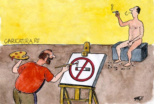 жесткая, при карикатуры фото про курение это