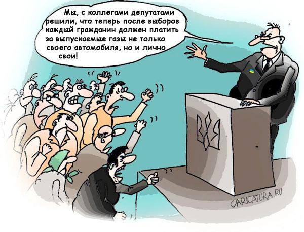 По непонятным причинам бесплатный вход в Одесский порт перекрыли. Возрождается схема времен Януковича, - Марушевская - Цензор.НЕТ 9762