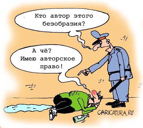 http://caricatura.ru/parad/pavlenko/pic/3697.jpg