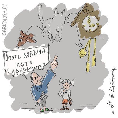 Андрей Петренко «Кот...»