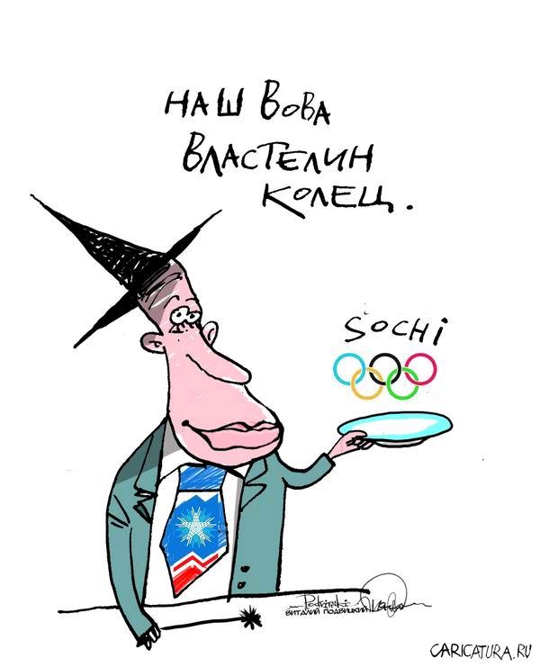 """Виталий Подвицкий """"Наш Вова"""""""