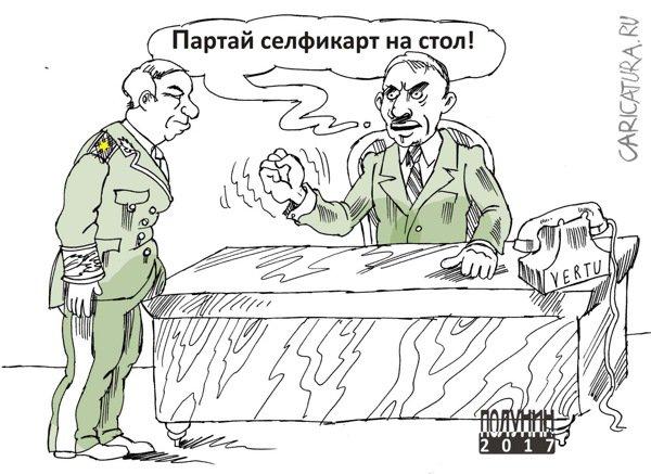 Александр Полунин «Блокировать карьеру»