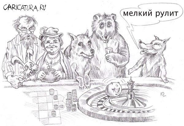 http://caricatura.ru/parad/polunin/pic/6392.jpg