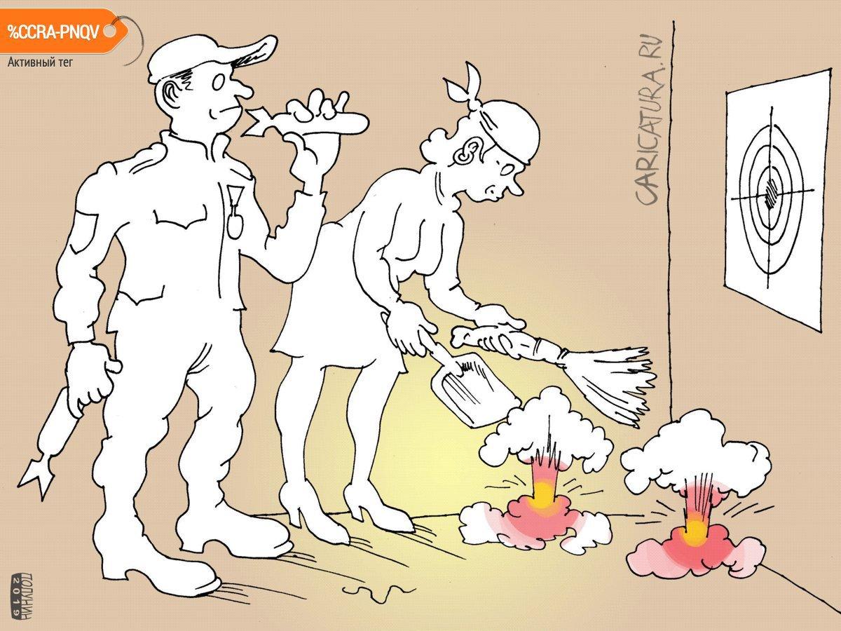 Пиписька в карикатурах