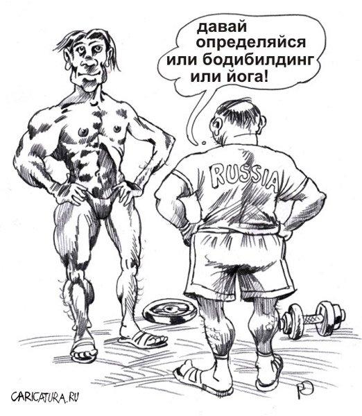 Онанизм в мультфильме...карикатура