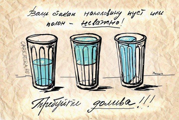 стакан рисунок: